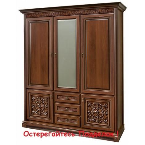 Система Тоскана Шкаф 3-х дверный (Скай)