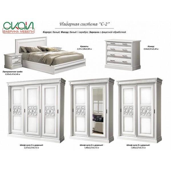 Модульная система спальни С-2 белая