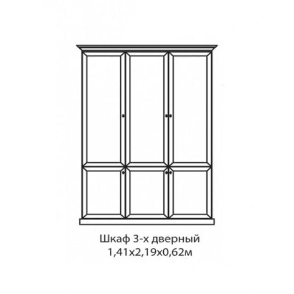 Шкаф 3-х дверный беж Гоа Терра Скай