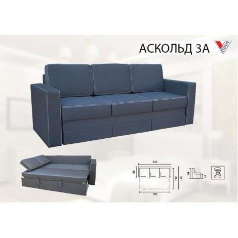 ВИКА Диван Аскольд 3 Розкладной